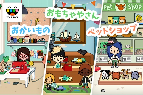 Toca Life: City screenshot 3