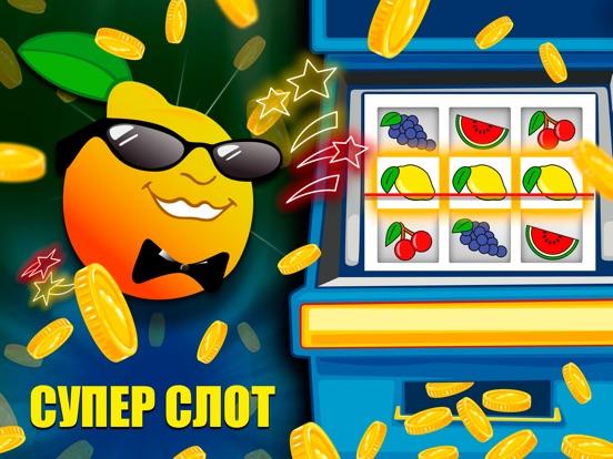 Миллион! - игровой автомат Скриншоты5