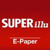 SuperIllu - Zeitschrift