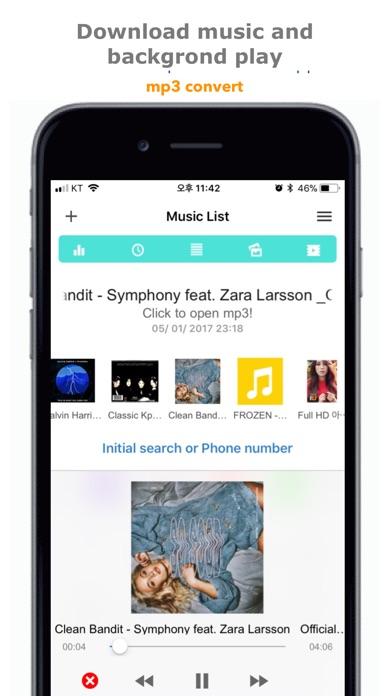 InterLink Total Browser Screenshots