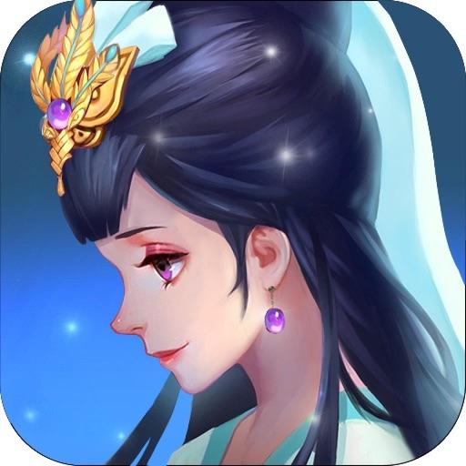 蜀山修仙传-热门策略仙侠游戏