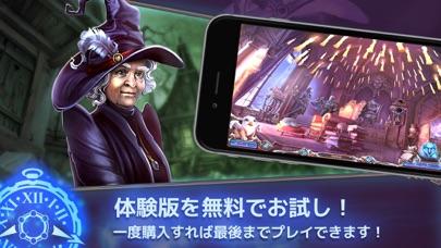 ミッドナイト・コーリング:ヴァレリアの冒険... screenshot1