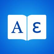 Greek Dictionary Elite app review