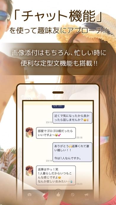 【スマチャ】ナイショで出会えるon lineチャットアプリスクリーンショット