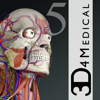 3D4Medical.com, LLC - Essential Anatomy 5 Grafik