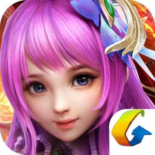 永恒奇迹·王者之战:神话永恒纪元 iOS App