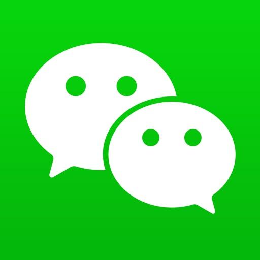 微信2017最新版icon图