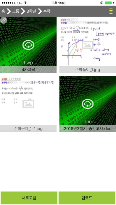 http://is5.mzstatic.com/image/thumb/Purple118/v4/17/e7/a9/17e7a965-c54b-cdbf-41be-f377a738c727/source/392x696bb.jpg