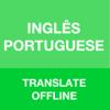 Tradutor Inglês-Português e Offline Dicionário