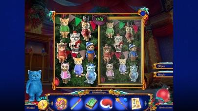 Рождественские истории. принц Скриншоты3