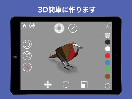http://is5.mzstatic.com/image/thumb/Purple118/v4/1a/f6/6f/1af66ff6-292a-f38c-e48d-d8eaf753fbf5/source/552x414bb.jpg