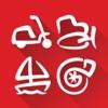 Дром База iOS App