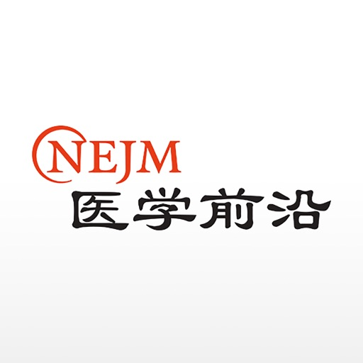 NEJM医学前沿app icon图