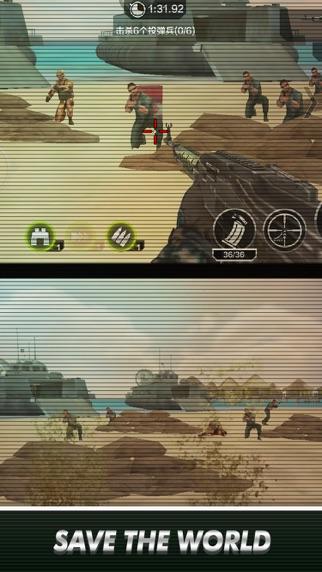 绝地大反击:丛林求生 Screenshots