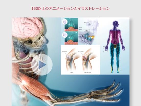 http://is5.mzstatic.com/image/thumb/Purple118/v4/1f/71/2d/1f712d5f-6408-4e9f-5453-f552fab72d41/source/552x414bb.jpg