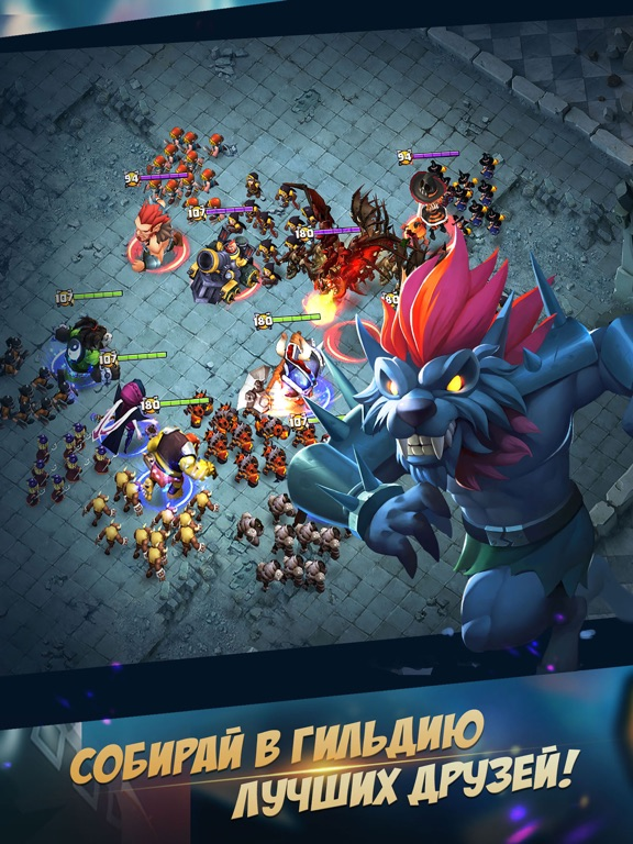 Clash of Lords 2: Битва Легенд Screenshot