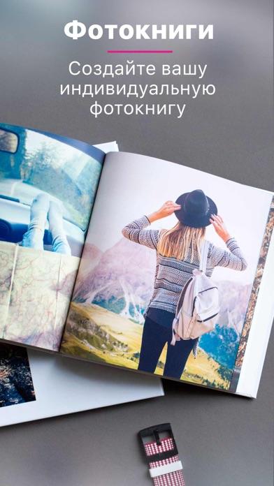 фотоэксперт печать фотографий