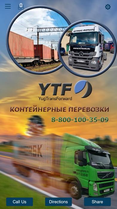 Ygtrans-ForwardСкриншоты 1