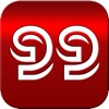 Rattle Snake Numbers by 99 Entertainment