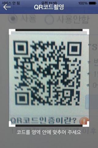 D-Cloud SmartKey for iPhone screenshot 2