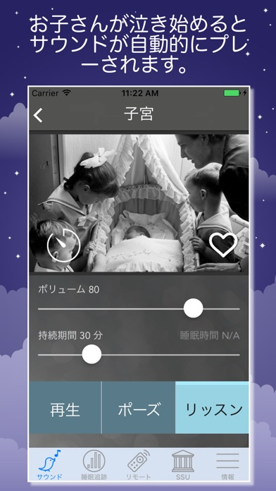 iPhone スクリーンショット 3