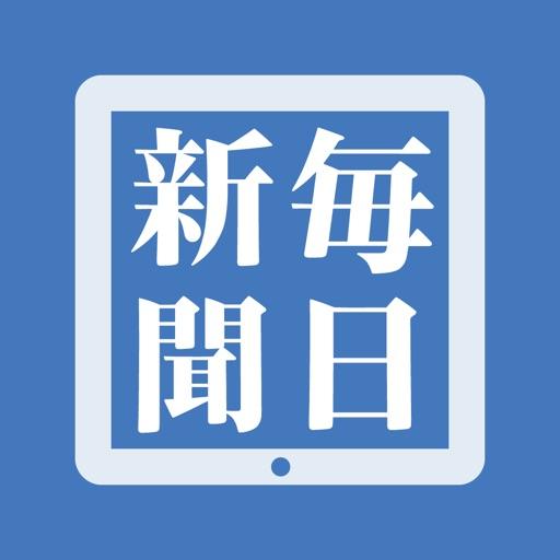 毎日新聞 ニュースアプリ - mainichi.jp