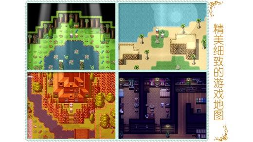 祛魅·教化(祛魅1)-单机剧情RPG Screenshots