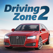 Icon for Driving Zone 2