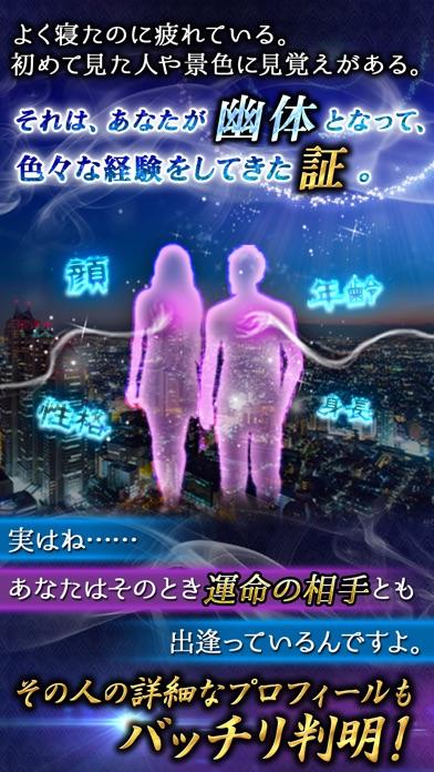http://is5.mzstatic.com/image/thumb/Purple118/v4/2c/38/d4/2c38d4fa-65e5-af38-ccbc-0672adc960f2/source/392x696bb.jpg
