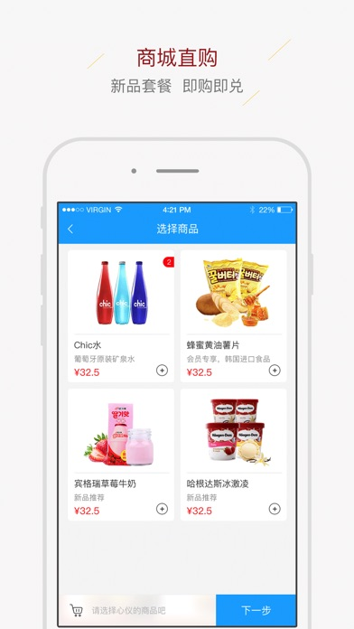 LFC传奇电影 screenshot 3