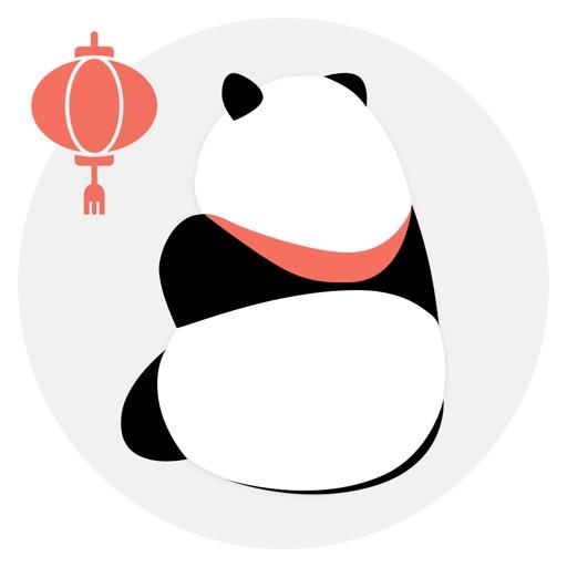 熊猫吃短信