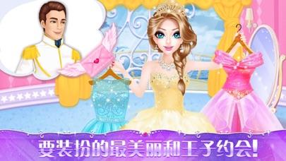 Принцесса Игра - Модный макияж Скриншоты4