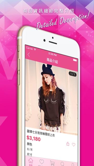 VK少女的夢幻衣櫥穿出成長宣言 Скриншоты5