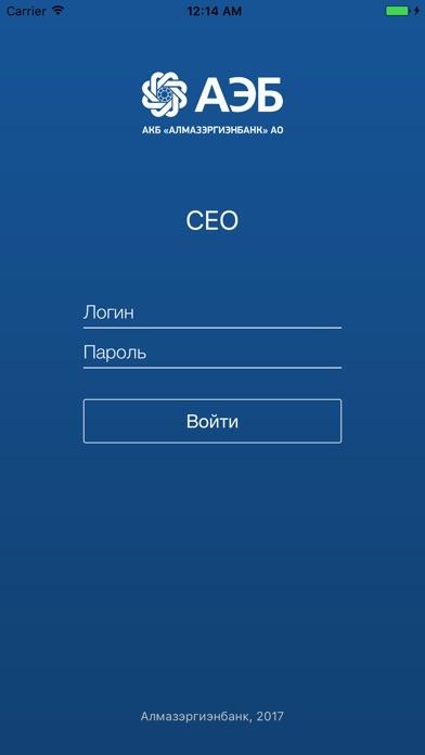 АЭБ-Бизнес