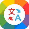 Zehui Wang - Cam Translate - OCR Translator  artwork