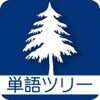 単語ツリー Applications pour iPhone / iPad