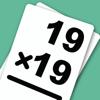 ShiXian Li - Multiplication Flash Cards Pro artwork