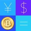 ビットコイン電卓/ 18種類の通貨で四則演算