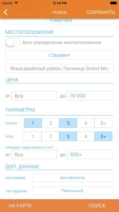 UyBor - Портал недвижимостиСкриншоты 5