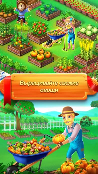 Star Chef Скриншоты5
