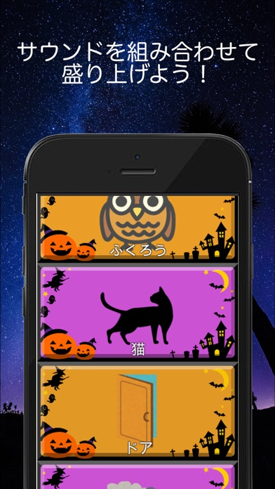 http://is5.mzstatic.com/image/thumb/Purple118/v4/3a/23/0b/3a230be5-5db5-aecd-b334-6ac11e5c8f07/source/392x696bb.jpg