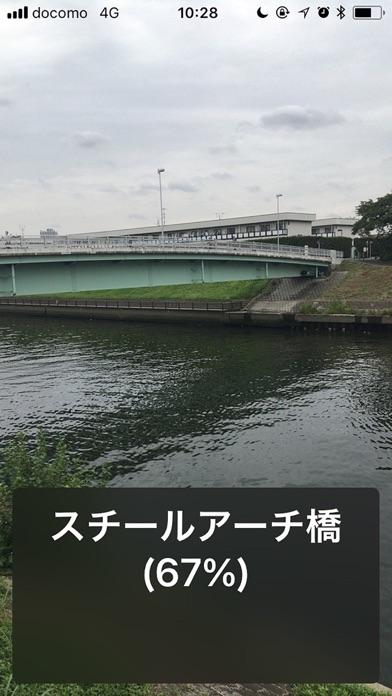 話すカメラ screenshot1