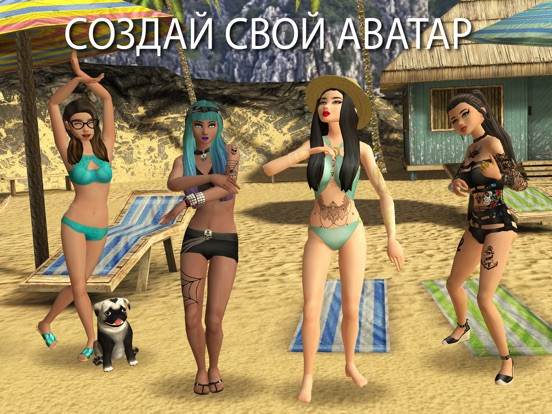 Avakin Life – 3D Virtual World Скриншоты7