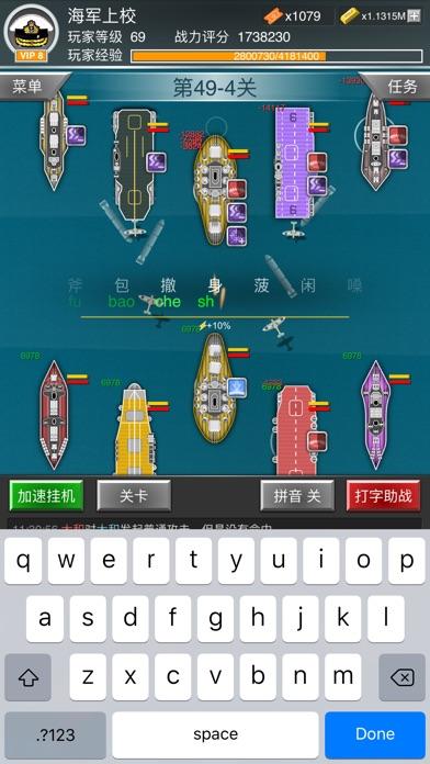 http://is5.mzstatic.com/image/thumb/Purple118/v4/3b/63/76/3b637620-8cb9-84af-4cdb-f053423bc755/source/392x696bb.jpg