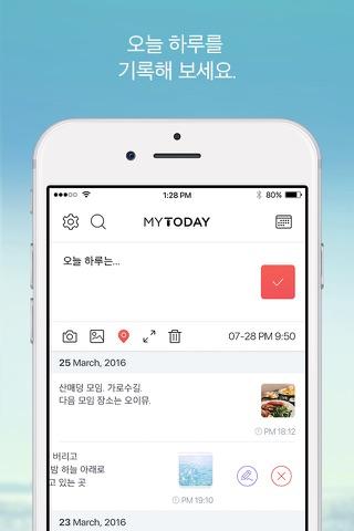 MyToday - Diary screenshot 1