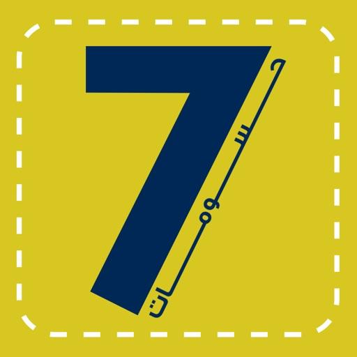 7usoomat