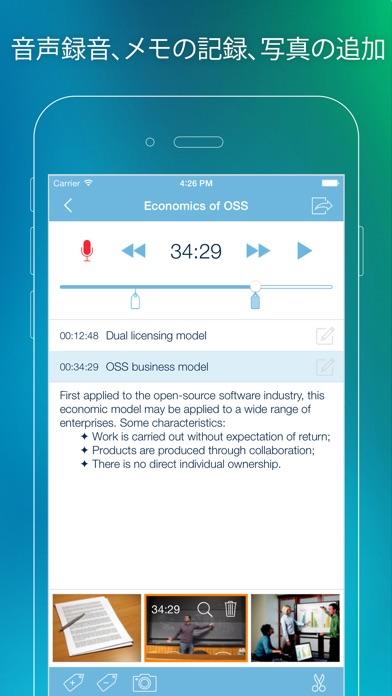 392x696bb 2017年10月10日iPhone/iPadアプリセール あいづちトーク・サウンド集アプリ「トークパートナー」が無料!