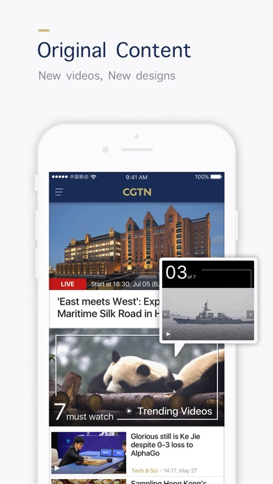 download CGTN - China Global TV Network apps 2