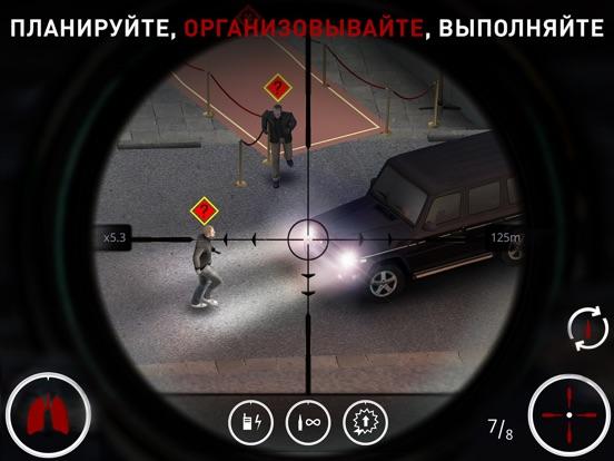 Hitman Снайпер (Hitman Sniper) для iPad