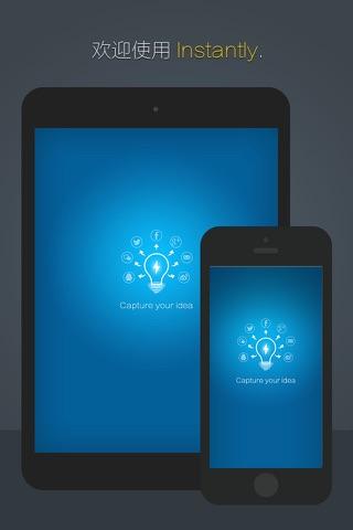 Instantly - Capture your idea screenshot 1